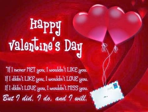 happy valentines day sms 2018 messages