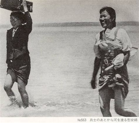 japanese comfort women ww2 photos of comfort women