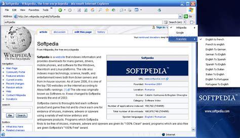 Wiki Search Search Bar