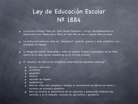 ley del issste reformada educacin primaria leyes de educaci 243 n de la argentina