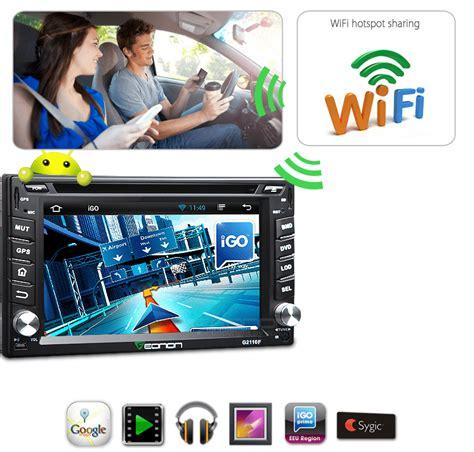 Gps Software Din eonon g2110f car gps car dvd gps 2 din car gps dvd