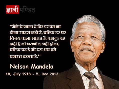 mahatma gandhi biography ducksters essay nelson mandela biography writefiction581 web fc2 com