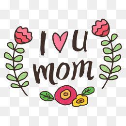 images of love u mom i love u mom pics onvacations image