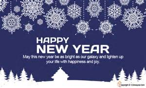 happy new year wishes and greetings