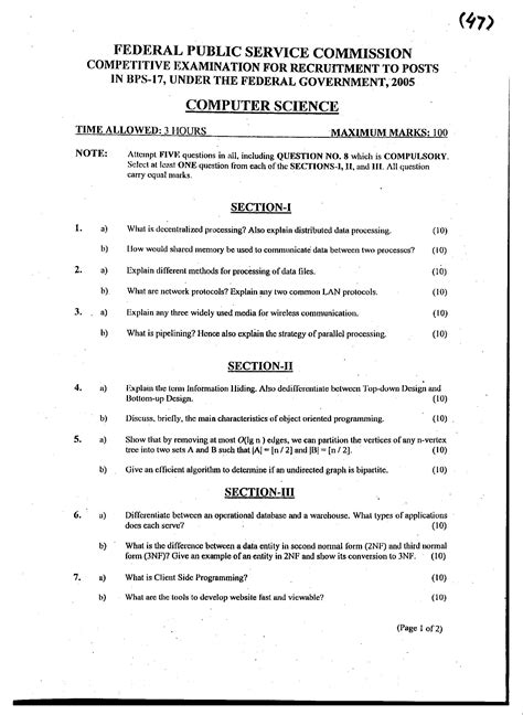 Computer Science Essays by Computer Science Css Past Paper