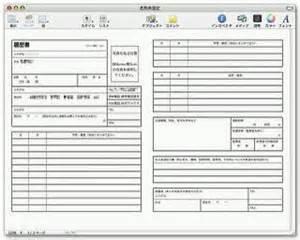 bayanihan japanese resume rirekisho