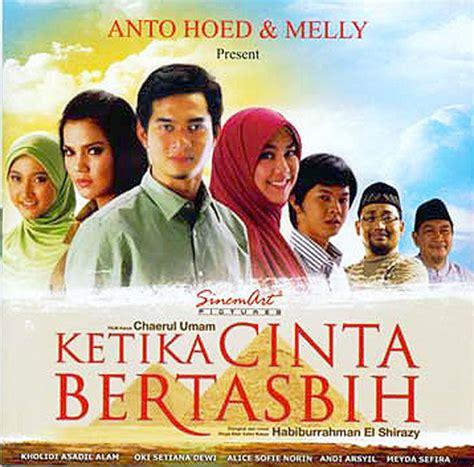 film lucu fersi indonesia berkas kcb album jpg wikipedia bahasa indonesia
