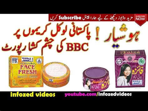 Maxi Miss Faiza local whitening creams effects on skin report