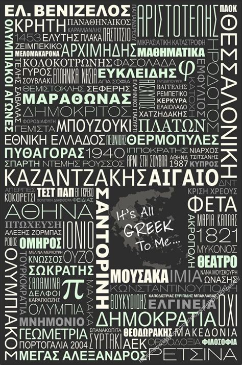 Cook Wedding Brochure Greece by 106 Best Typography Images On Vintage
