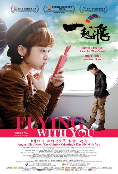 film korea jang nara jang nara movies actress south korea filmography