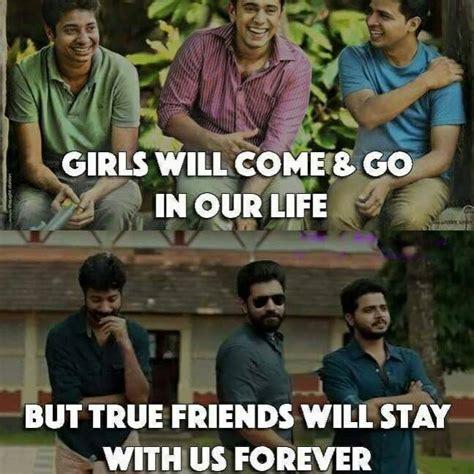 True Friends Meme - tamil messenger