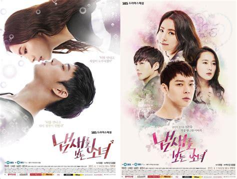 rekomendasi film terbaru 2014 rekomendasi drama korea 2015 rekomendasi k drama yang