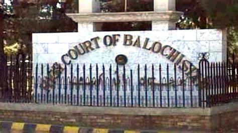 division bench 187 bugti murder case judgement reserved