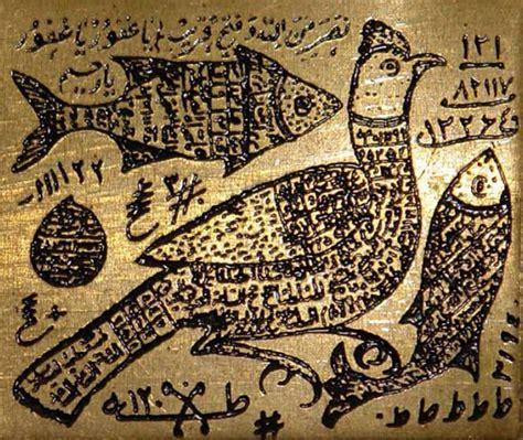 iranian talisman shahrefarang