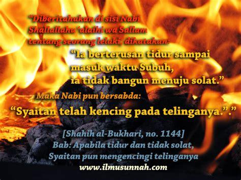 Buku Anak Mencintai Al Qur An Pust Ibnu Umar ilmusunnah networkedblogs by ninua