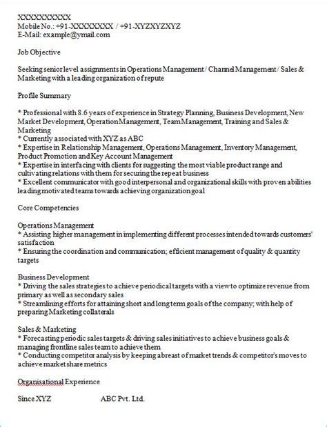 Resume Maker Nz Fresh Essays Cv New Zealand Layout