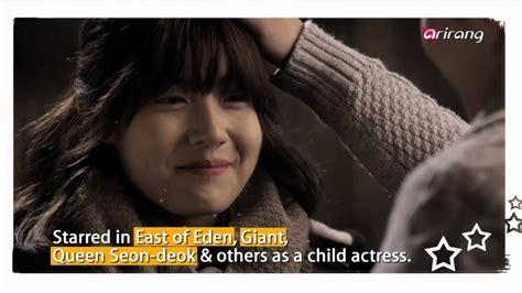 korean actress nam ji hyun showbiz korea actress nam ji hyun 배우 남지현 youtube