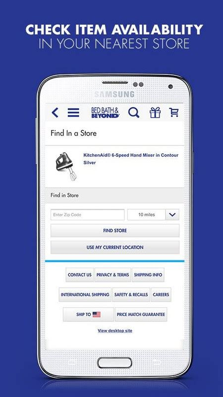 bed bath and beyond app bed bath beyond apk free shopping android app download