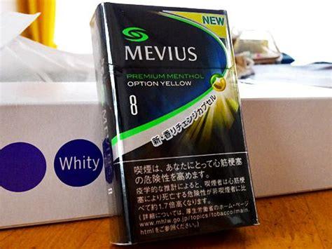 たばこレビュー メビウス プレミアムメンソール オプション イエロー 8 を吸ってみた