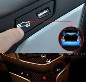ignition key release on 2013 malibu autos post