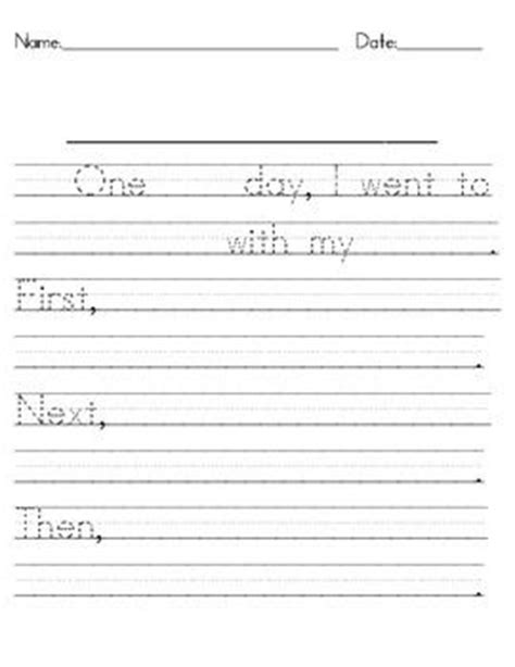 printable lined paper with dotted midline writing paper for kindergarten with lines free printable