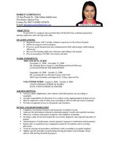 resume sles for nurses hospital resume templates http www resumecareer