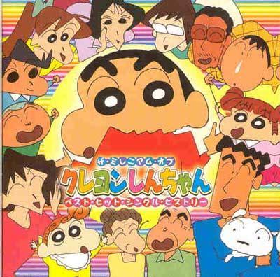film kartun yang di gemari anak anak 5 film kartun yang paling diminati anak anak info pintar