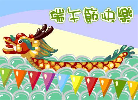 dragon boat festival holiday 2017 holiday notice 2017 dragon boat festival ding han news