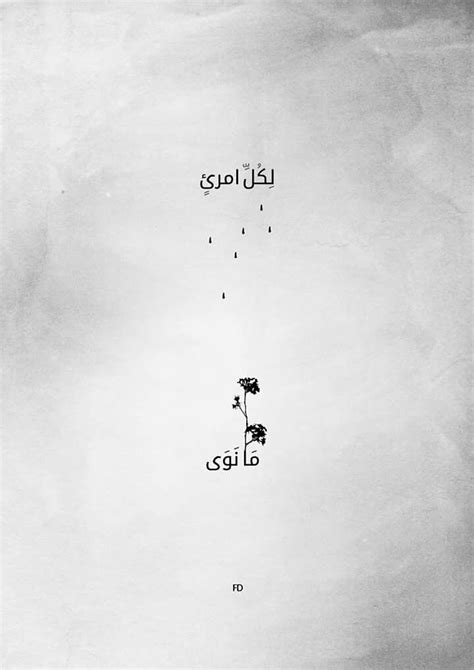 Pin by ع bad on ^_^ | Quote aesthetic, Islamic quotes