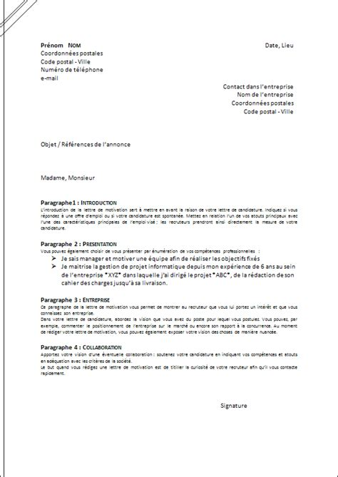 Exemple Lettre De Motivation Candidature Spontanã E De Sã Curitã Modele Lettre Motivation Ecole