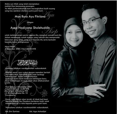 gambar kata ulang tahun pernikahan islami jongose