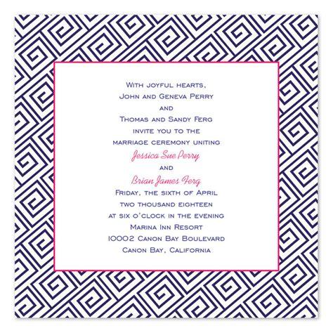 islamic wedding invitations wording the best picture wedding invitation