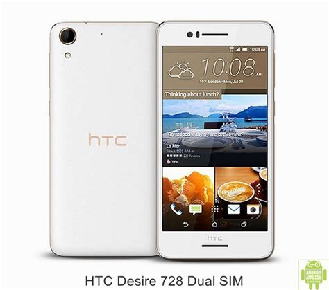 htc dual sim mobile htc desire 728 dual sim specifications features price