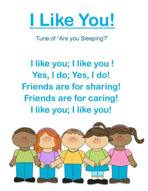song toddlers song 1 jpg 1275 215 1650 friends and friendship
