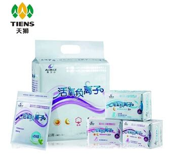 Tiens Airiz tiens airiz active oxygen anion sanitary napkin lots kits