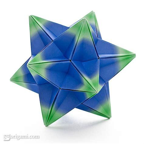 Modular Origami Free - kompeito kusudama by tomoko fuse go origami