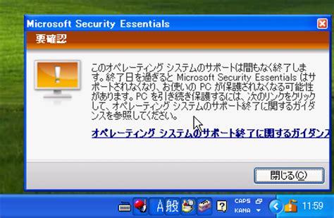 Microsoft Windows Server Administration Essentials 1st Edition 山市良のえぬなんとかわーるど microsoft security essentials さんからも終了のお知らせ