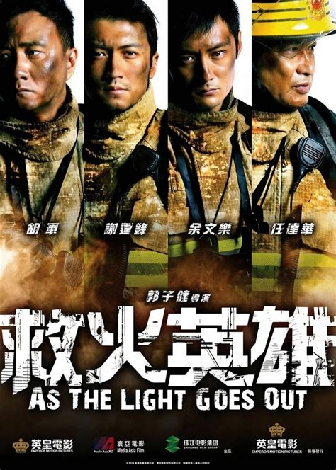 save the light release date as the light goes out dvd release date november 18 2014