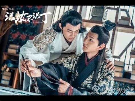 film china history first chinese ancient gay bl drama love is more than a