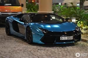 chrome blue black lamborghini aventador in dubai the
