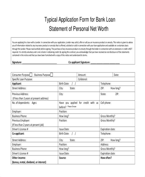 basic bank loan application form and loan statement