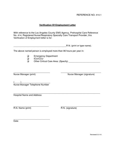 Letter Of Verification Free Printable Documents Letter Of Work Verification Free Printable Documents