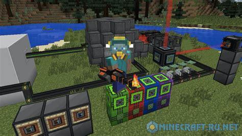 mekanism   mods mc pcnet minecraft