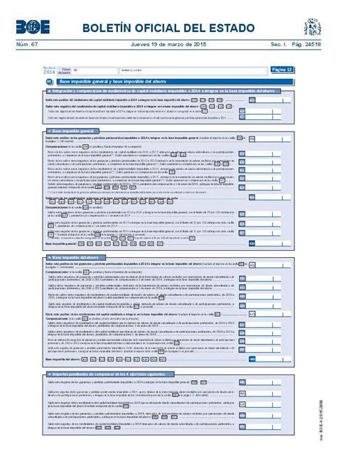 irpf modelo 100 los modelos de la renta y patrimonio de 2014 declaracion