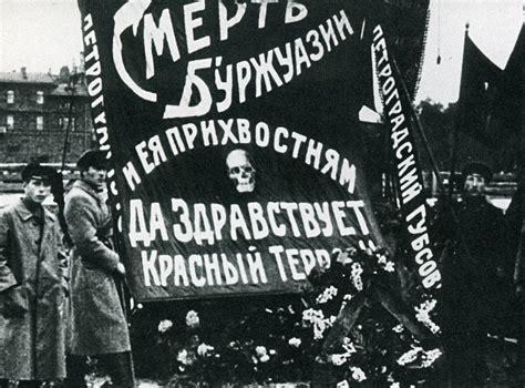 el terror rojo terror rojo rusia wikipedia la enciclopedia libre