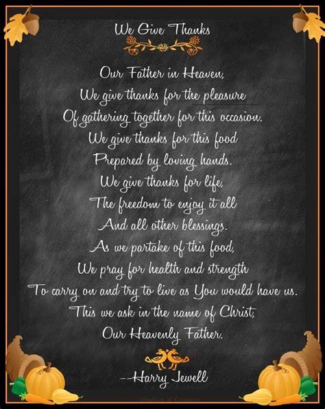 printable prayer quotes free thanksgiving prayer printable thanksgiving