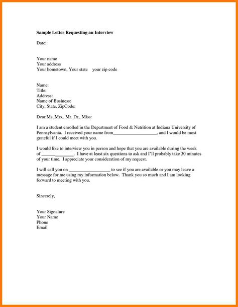 Confirmation Letter Request 4 Confirmation Email Template Park Attendant