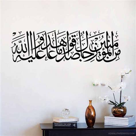 islamic wallpaper for macbook pro خلفيات دينية لسطح المكتب كمبيوتر وموبايل ايفون واندرويد