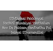 Miss U Images For Love With Quotes In Tamil  SlideHDCO