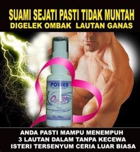 Kapsul Minyak Kelapa Dara Bio Asli produk bio asli desaku minyak kelapa dara power 31 khas